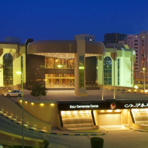 Gulf International Convention center