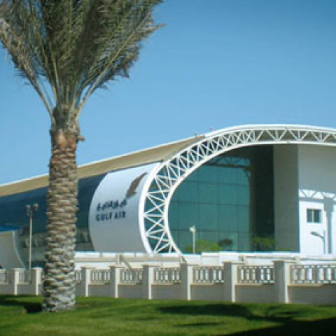 Gulf Air Simulator Training Center