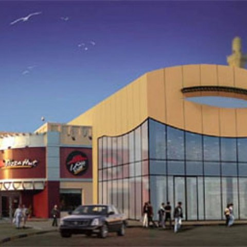 Isa Town Mall Extension