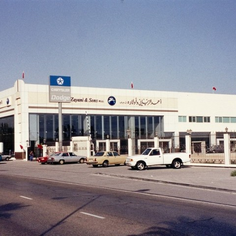 Rolls Royce & Chrysler Facility